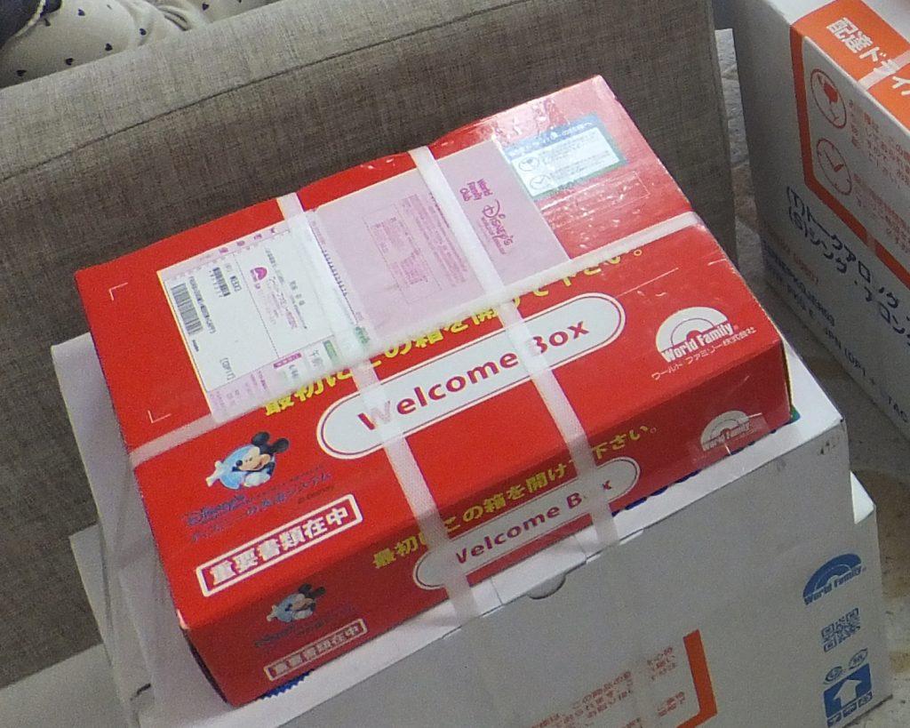 DWE 一番最初に開ける箱 組み立て方 重要事項