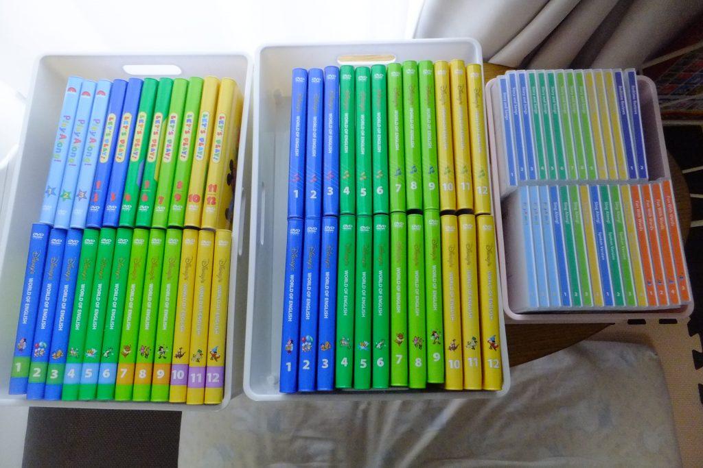 ディズニー英語システム,バイリンガル,自宅,通信教育,英語,DWE,子供英会話