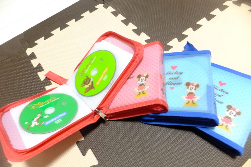 DWE カスタマイズ CD DVD おススメ