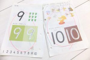 くもん算数,はじめ,数字をなぞる,イラストで教える,クモン,ドリル