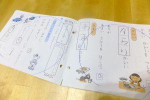 公文,ドリル,宿題,幼稚園生,4歳,国語,継続,早期,教育,対義語