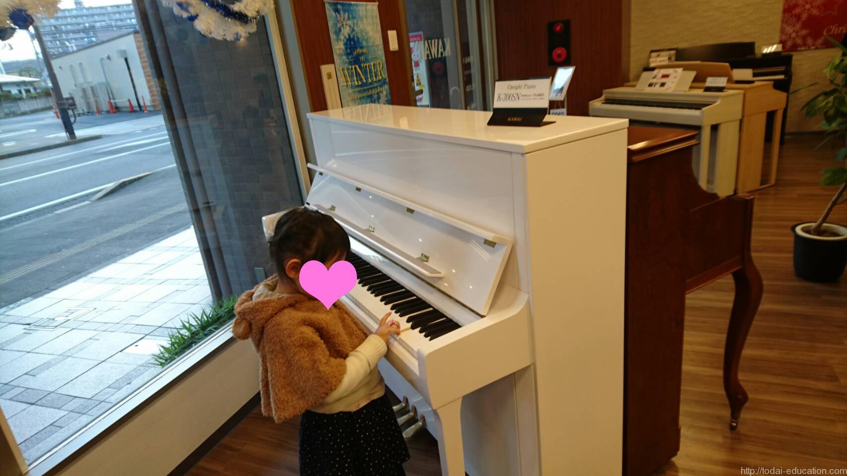 河合、kawai、ピアノ、購入 セール