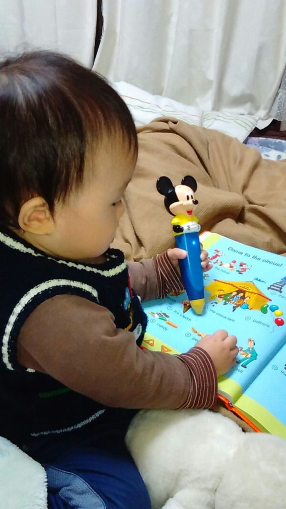 マジックペン magicpen 画像 1歳 DWE 英語