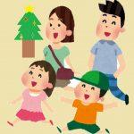 クリスマス 家族 出かける イベント DWE