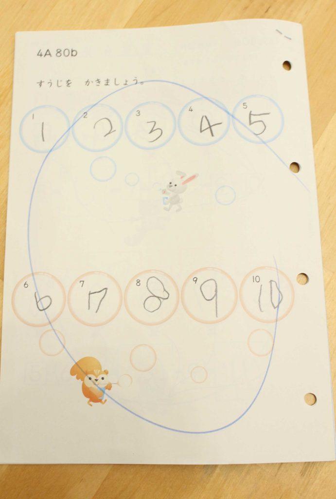 くもん 公文 kumon 算数のドリル 宿題 4A
