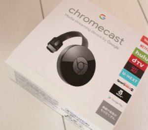 Chromecast,クロムキャスト,簡単,テレビ,スマホ画面