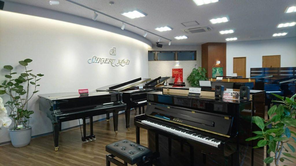 ピアノ カワイ kawai 購入