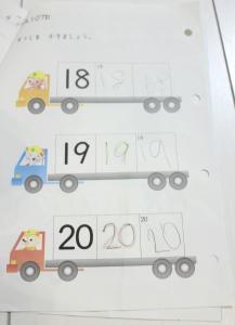 算数,くもん,ドリル,数字,習慣,持続,ディズニー英語