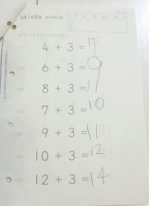 公文,くもん,kumon,算数,数学,ドリル,5歳