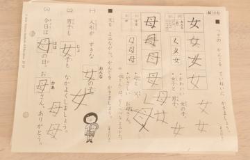 くもん,ドリル,国語,教室,漢字,初期