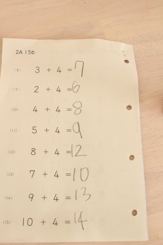 くもん,算数,足し算,方法,みにつく