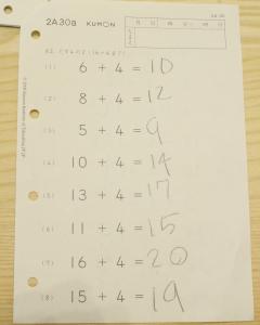 クモン,kumon,公文,くもん,算数,足し算,ドリル,教室,継続,成果