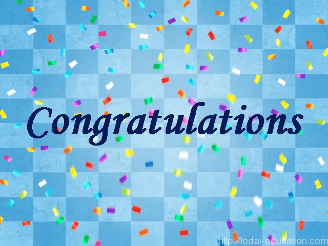 合格おめでとう,合格,おめでとう,英語,pass,congratulations