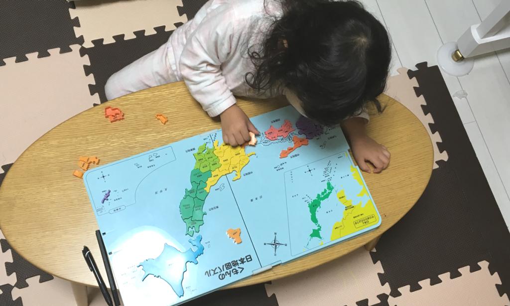 kumon,pazzle,map.nihon,japan,くもん,日本地図パズル,地理が強くなる,方法
