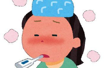 発熱,扁桃腺,40℃,手術したい,主婦