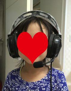 COMBATWING,ヘッドフォン,最安値,セール,amazon