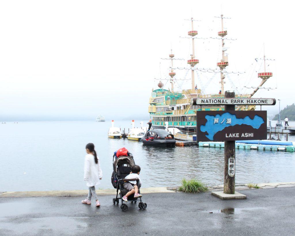 箱根,海賊船,遊覧船,口コミ,子供,楽しめる,レビュー,ベビーカー