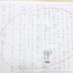 5歳,くもん,公文,クモン,ドリル,国語,書き方,漢字