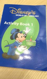 ディズニー英語システム,アクティビティブック,activitybook