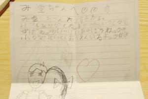 お手紙,国語力,5歳,お友達,