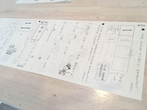 kumon,公文,幼児教育,漢字ドリル,宿題