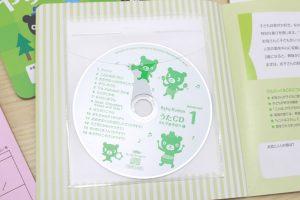 ベビー,くもん,公文,kumon,CD,うた,baby,教材,アドバンス,advanced,一覧,画像,比較