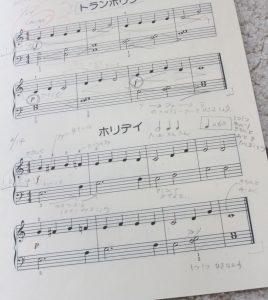楽譜,コンクール,小学生,ピアノ,練習,ラーニング トゥ プレイ