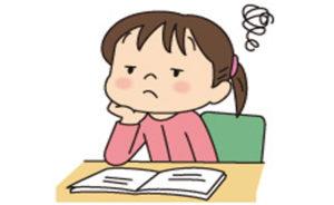 勉強,子供,身に入らない,集中力をつける,ぼけーっとする