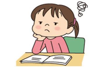 勉強,子供,身に入らない,集中力をつける
