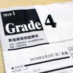 英検4級,2019,令和元年,Grade4