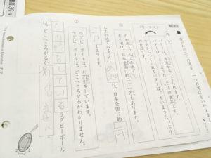 kumon,国語,ドリル,宿題,小学2年生,先取り