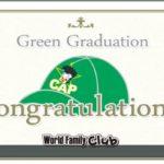 グリーンCAP,取得,方法,気を付けること,DWE