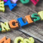 子供英会話,ディズニー英語システム,DWE,進め方