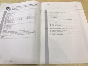 英検,2020年,2019年,第3回,問題,4級,DWE,受験
