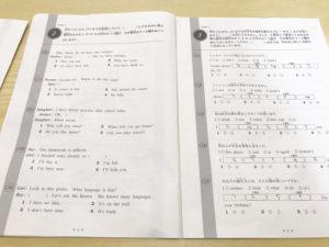 英検,ディズニー英語システム,DWE, 実際の英語力,証明,4級,5歳
