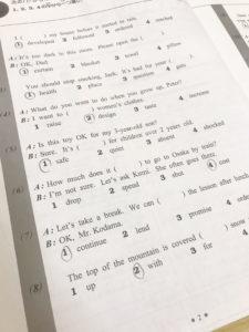 eiken,英検,3級,ディズニー英語システム,英語力,証明