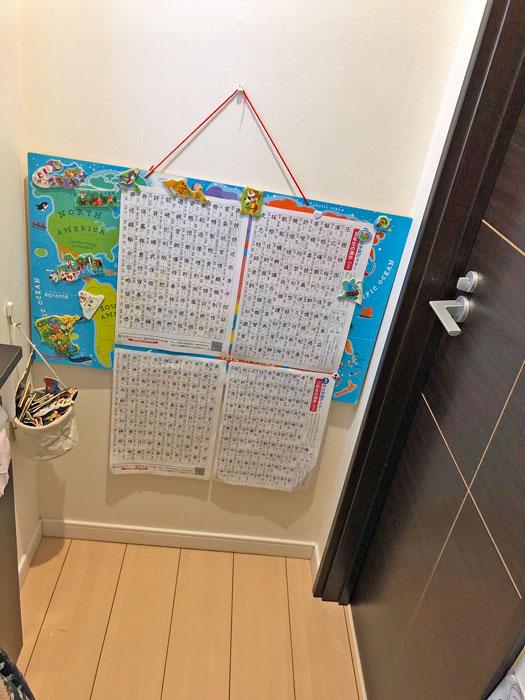 漢字習得,漢字学習,漢検,勉強法,子供,どうやって,トイレ