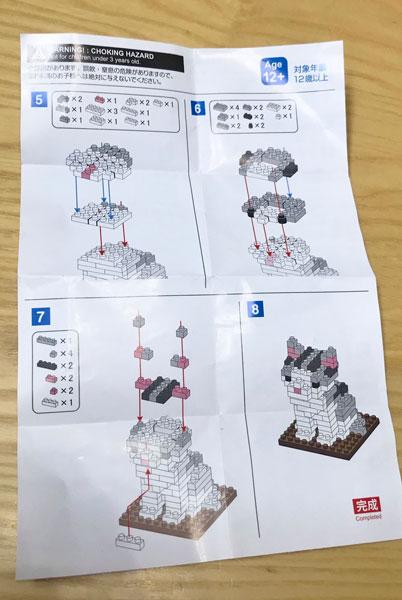DAISO,ダイソー,プチブロック,新幹線,はたらくのりもの,おもちゃ,組み立て,知育