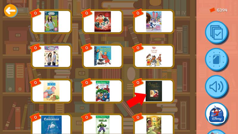 楽天,ABCマウス,英語,コンテンツ,子供,楽しい,教材,バイリンガル,DWE