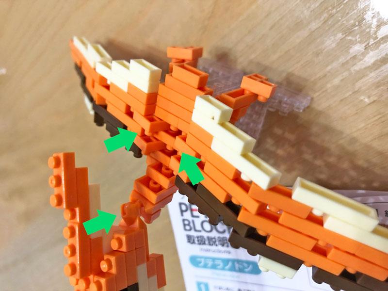 ダイソー,ブロック,レゴ,クオリティ,高い,面白い,ダイソー,子供,知育,教育,恐竜