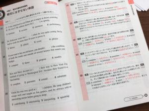 英検,挑戦,小学生,ディズニー英語システム,DWEキッズ
