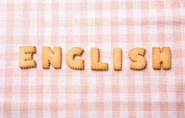 英語 チェック クッキー