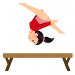 新体操 平均台