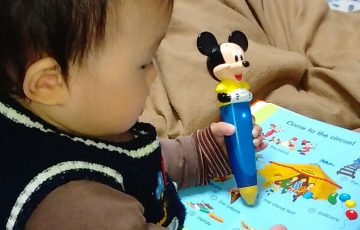 1歳 自然に英語 ディズニー英語 ミッキー レビュー