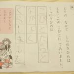 3歳,年少,公文,kumon,レベル,継続,宿題