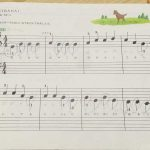 おうま,れんだん,連弾,ピアノ,楽譜,初心者向け,連弾,楽しいオルガン,本,教本