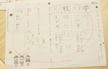 kumon,公文,くもん,続ける,成果,年長,幼稚園児,考える力,漢字,宿題,ドリル