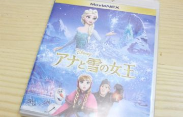 アナ雪,DVD,ブルーレイ,ケース,ディズニー,アナ,エルサ