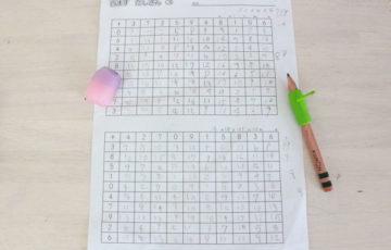 100マス計算,表,画像,足し算,タイム