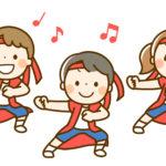 鳴子ダンス,運動会,踊り,ソーラン節